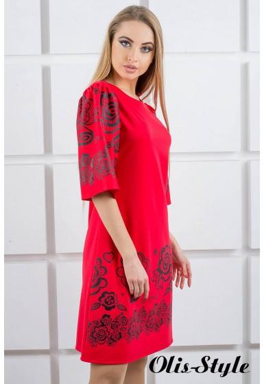 Платье Марлет (красный) Оптовая цена
