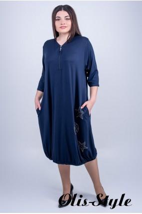 Платье Окси (синий)