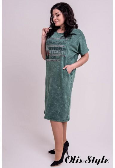 Платье Ильва (зеленый)