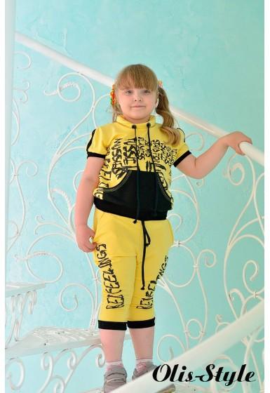 Спортивный костюм Гаванна (желтый) оптовая цена