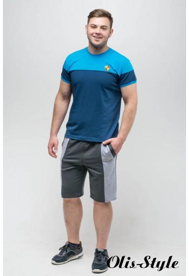 Мужская футболка Фердинант (синий)