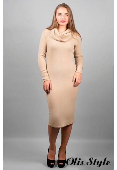 Платье Долорес (бежевый)  оптовая цена
