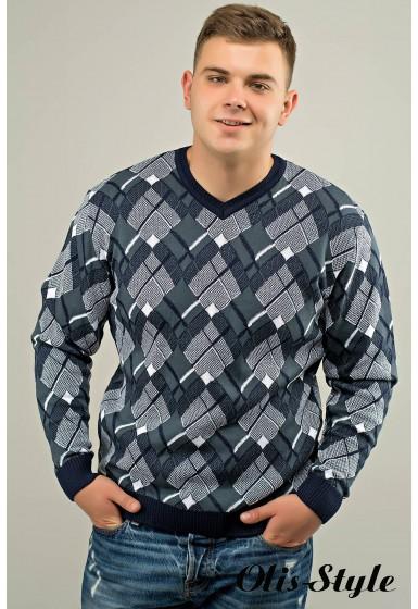 Мужской свитер Доминик (синий) оптовая цена