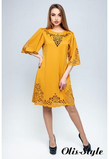 Платье Валенсия (горчичный) Оптовая Цена