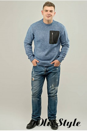 Мужской свитер Булат2 (синий) оптовая цена