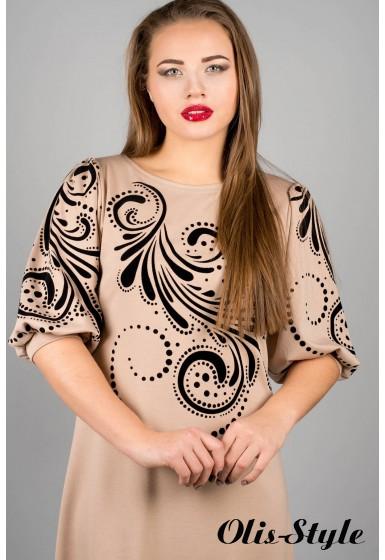 Платье Каролина (бежевый) оптовая цена