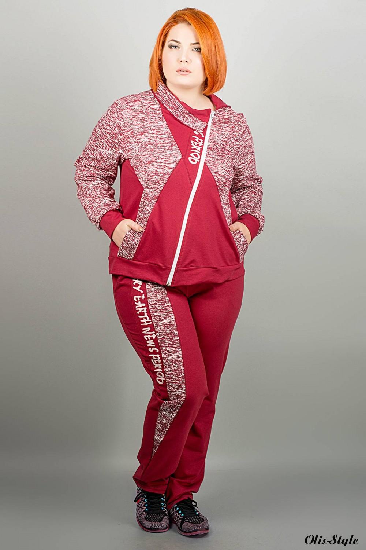 Спортивные костюмы женски с доставкой