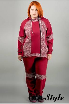 Спортивный костюм Виалетта (бордовый) Оптовая Цена