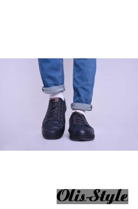 Мужские кроссовки 10471 (синий)