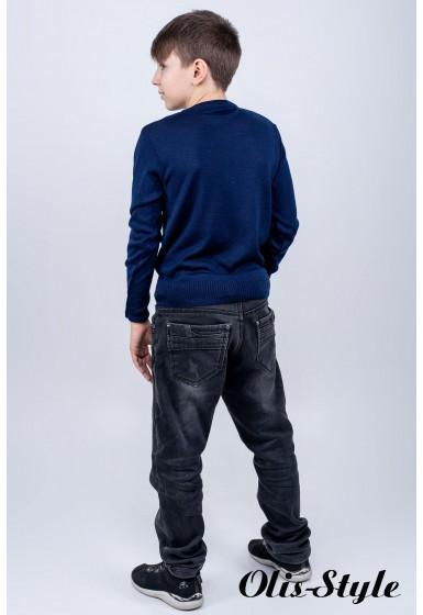 Детский свитер Архимед (синий)
