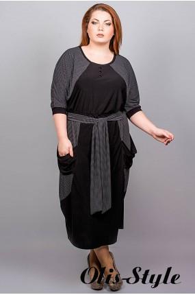 Платье Соната (горошек)  Оптовая Цена