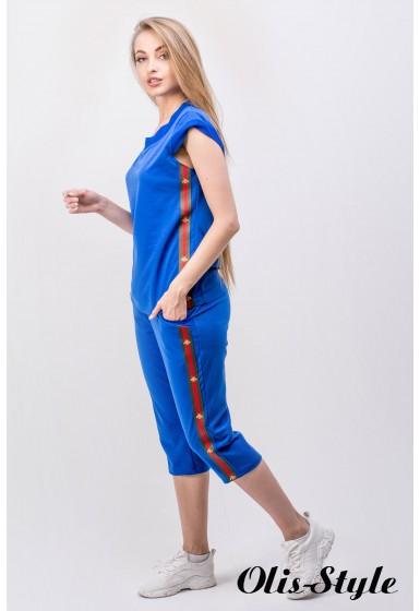 Спортивный костюм Лайза (электрик) Оптовая цена