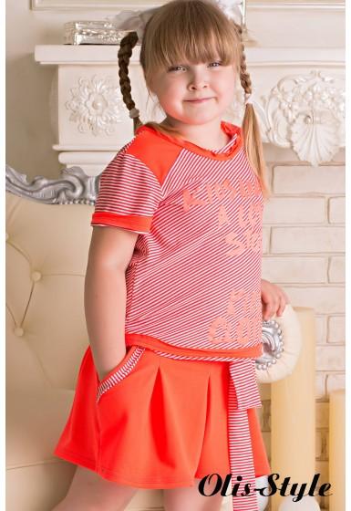 Костюм детский Флоренция (оранжевый) оптовая цена