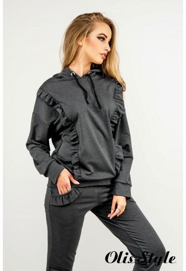 Спортивный костюм Донона (темно серый) Оптовая цена