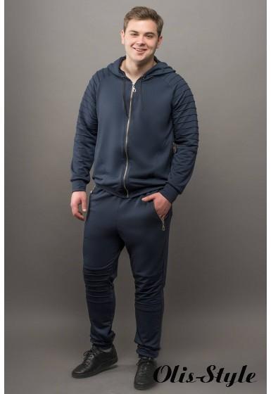 Мужской спортивный костюм Тимм (синий) Оптовая Цена