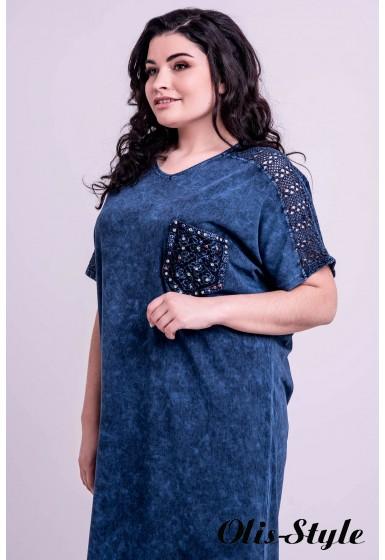 Платье Дина (синий)