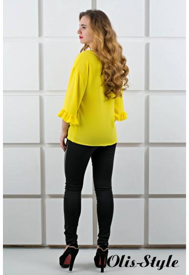 Кофта Стейси (желтый) оптовая цена