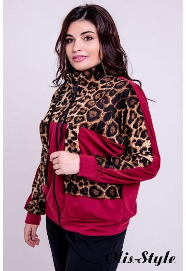 Спортивный костюм Амалия (бордовый) оптовая цена