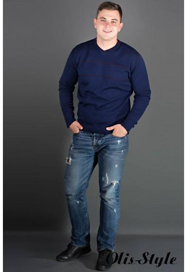 Мужской свитер Стас (синий) оптовая цена