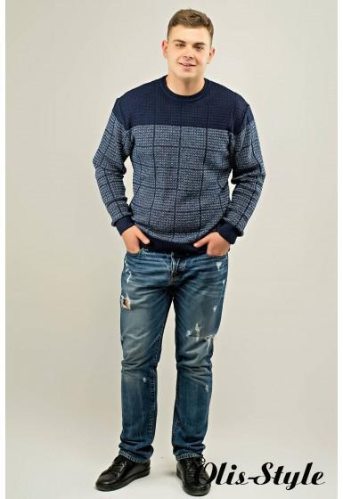 Мужской свитер Никита (синий) оптовая цена
