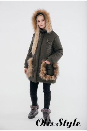 Зимняя детская куртка Ангелия (хаки) Оптовая цена