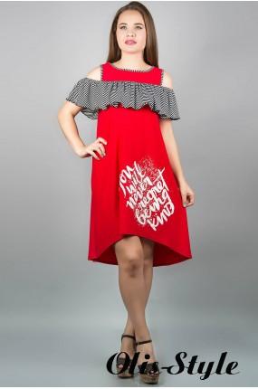 Сарафан Иоланда (красный)    оптовая цена