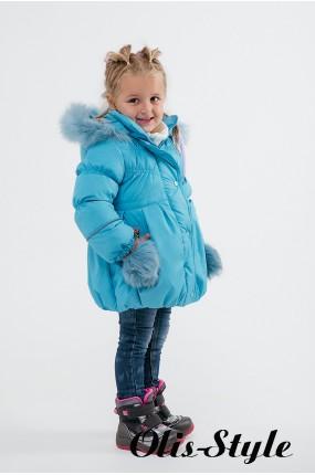 Зимняя детская куртка Бемби (морская волна) ОПТОВАЯ ЦЕНА