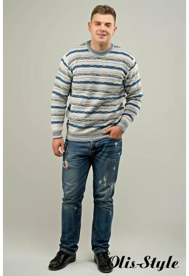 Мужской свитер Олег (бежевый) оптовая цена