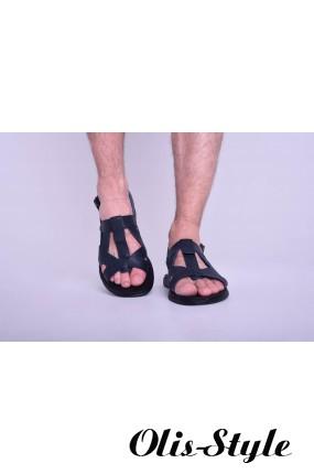 Мужские сандали 1148 (синий)