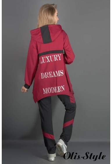 Спортивный костюм Армета (бордовый) Оптовая цена