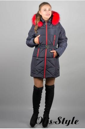 Зимняя куртка Дорри (синяя красный мех) Оптовая цена
