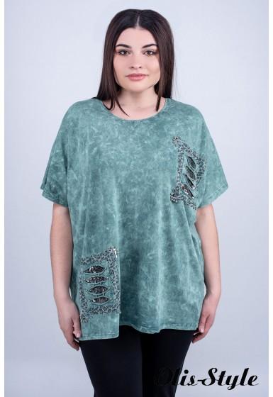 Туника Перфис (зеленый)