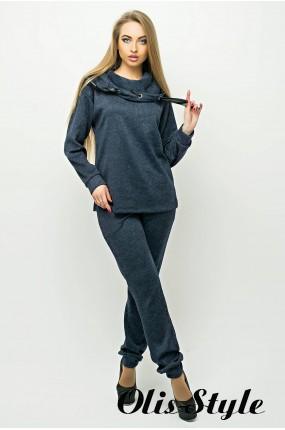 Спортивный костюм Крокус (синий) Оптовая цена