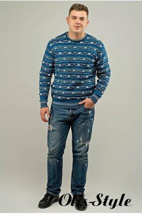 Мужской свитер Олег (синий) оптовая цена