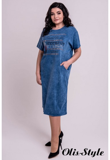 Платье Ильва (бирюза)