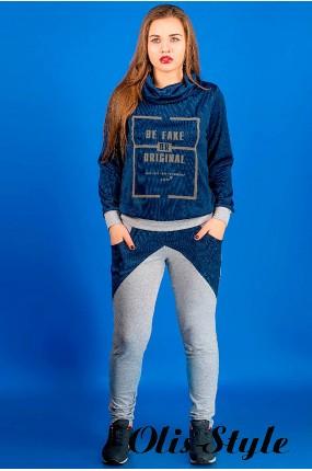 спортивный костюм Далия (синий)   Оптовая Цена