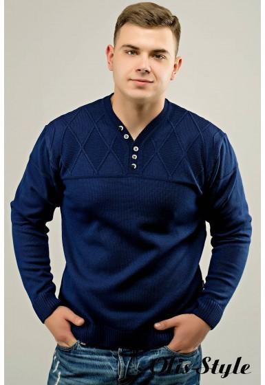 Мужской свитер Себостьян (синий) оптовая цена