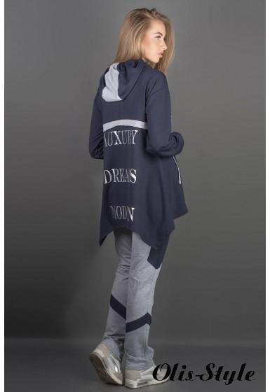 Спортивный костюм Армета (синий) Оптовая цена