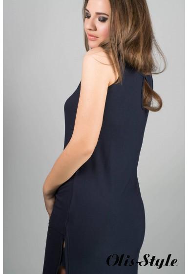 Сарафан Биатрис (синий) оптовая цена