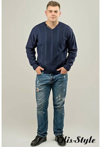 Мужской свитер Дмитрий (синий) оптовая цена