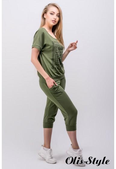 Спортивный костюм Амми (хаки) Оптовая цена