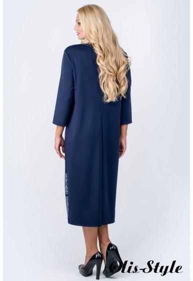 Платье Бейла (синий) Оптовая цена