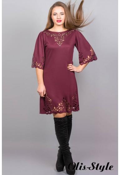 Платье Валенсия (бордовый) Оптовая Цена