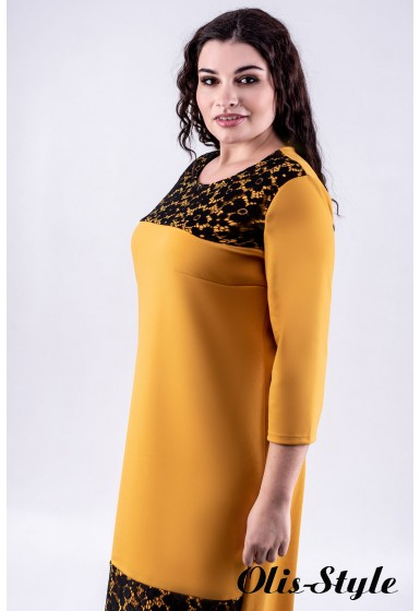 Платье Латика (горчичный)