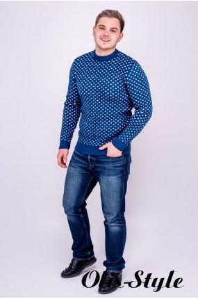 Мужской свитер Гамлет (синий) оптовая цена