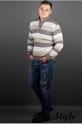 Мужской свитер Вильям (бежевый) оптовая цена