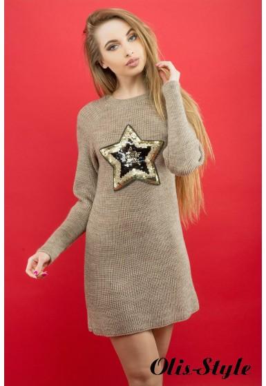 Платье Люси (бежевый) Оптовая цена