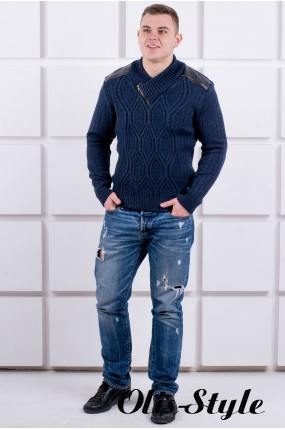 Мужской свитер Леонид (синий) оптовая цена