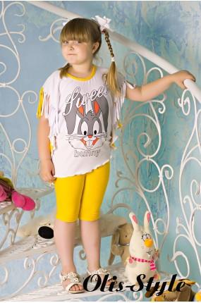 Костюм детский Ямайка (желтый) оптовая цена