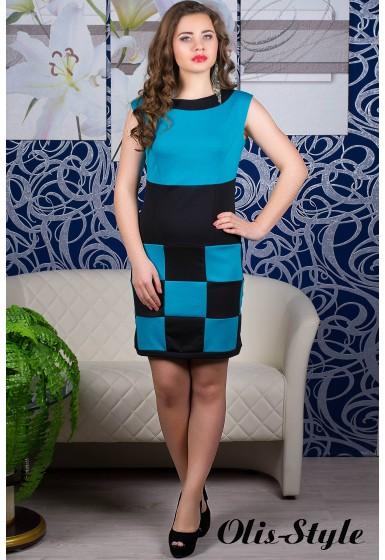 Платье Шахматка (бирюза)  оптовая цена